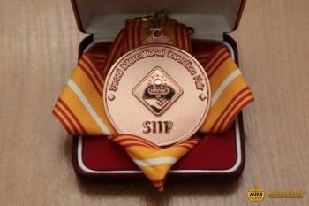бронзовая медаль SIIF-2018