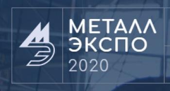 26-я Международная промышленная выставка «Металл-Экспо'2020»