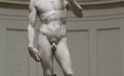 Давид— мраморная статуя работы Микеланджело