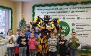 Псковский проект «Международная школа робототехники, программирования и 3D-печати «Роббо Клуб»