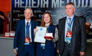 «ПОЛЕМА» получила серебряную медаль крупнейшей отраслевой выставки «Металл-Экспо'2018»,  проект «Производство высоколегированных